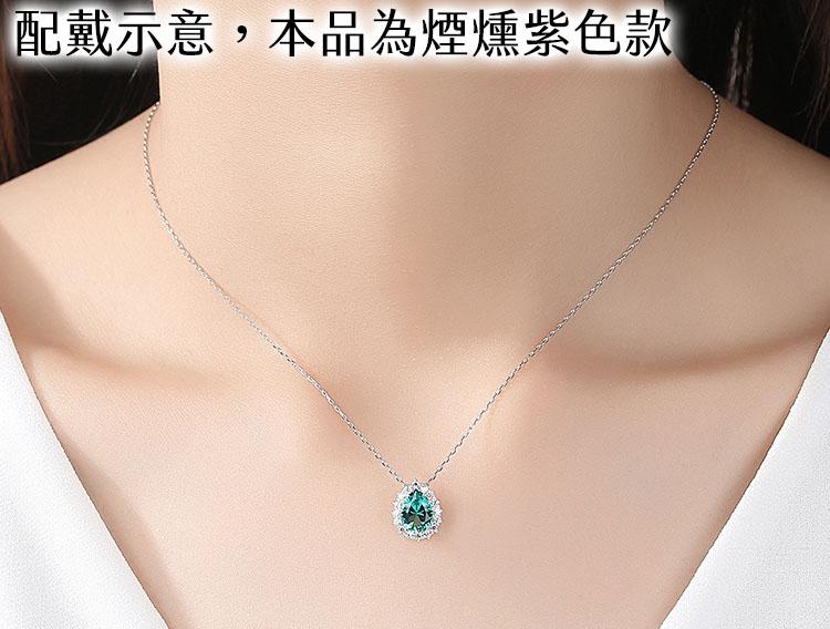 典雅水滴人造寶石 925純銀項鍊
