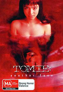 Tomie: Another Face (1999) Legendado
