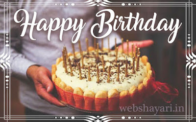 happy birthday images ,pic ,wallaper