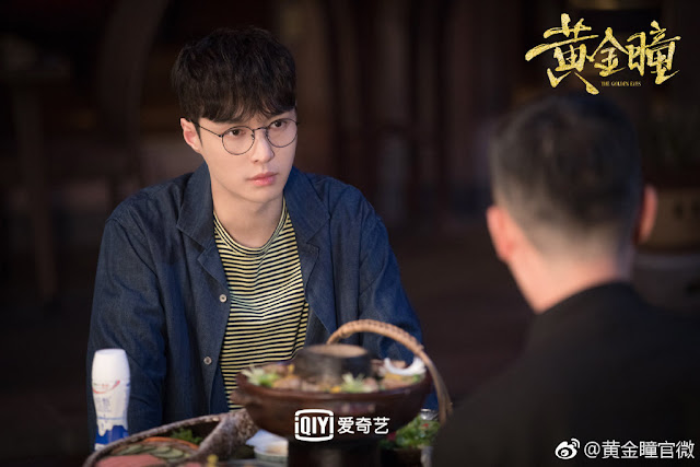 The Golden Eyes cdrama Lay Zhang