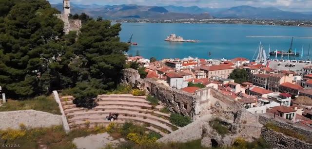 Ναύπλιο: H «Νάπολη της Ανατολής» (βίντεο drone)