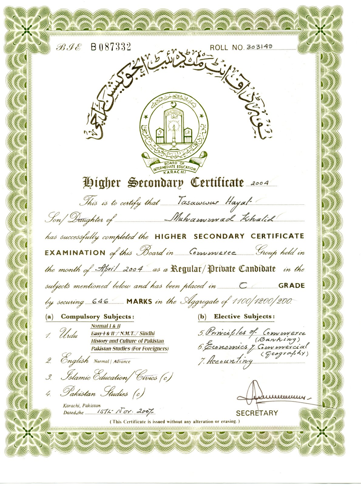 inter certificate Welcome: Image Gallery