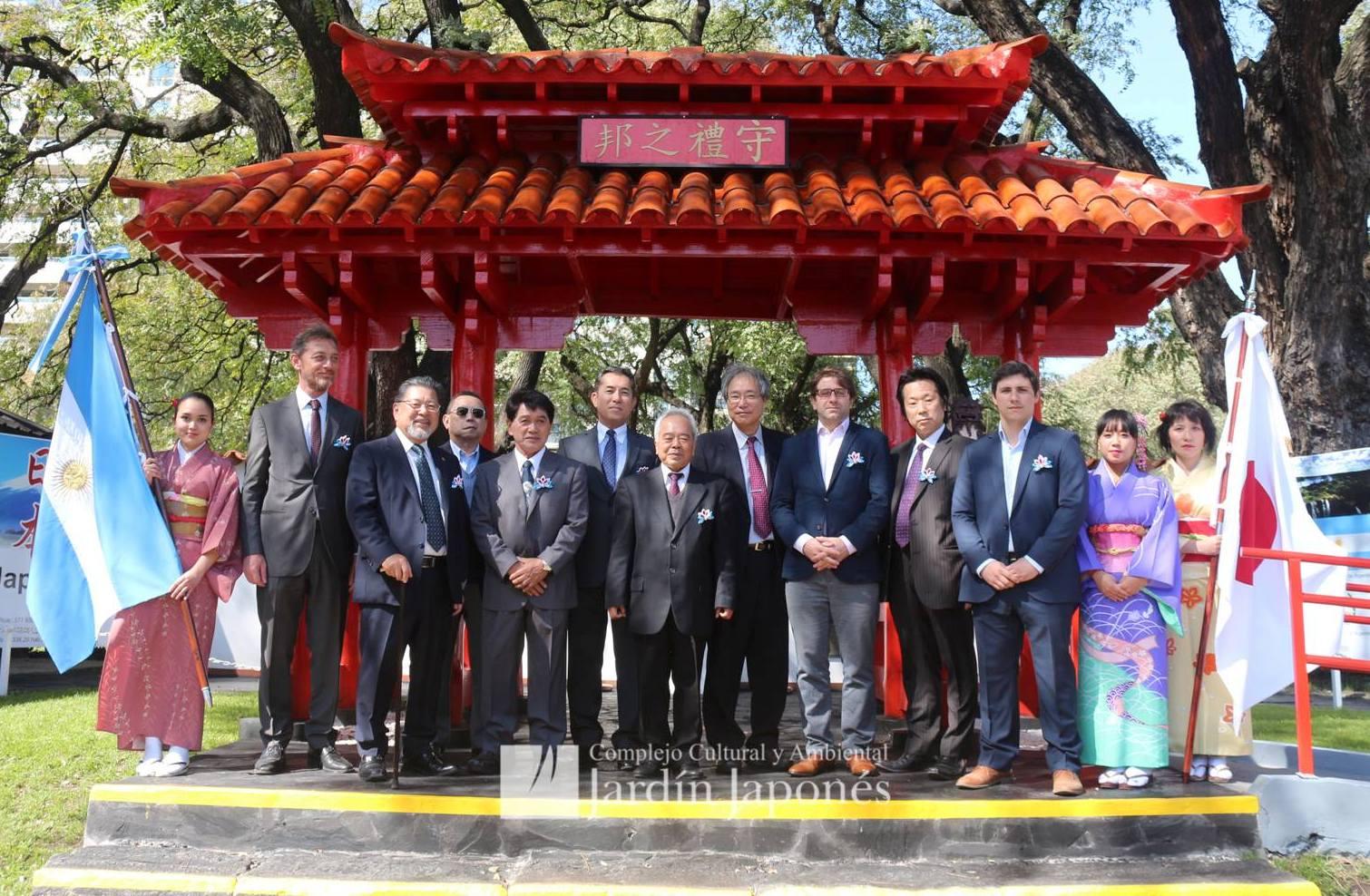 Shorin ryu taishinkan inauguracion oficial del shureimon for Jardin japones precio 2016