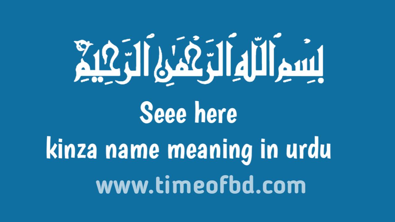 Kinza name meaning in urdu, کنجو نام کا مطلب اردو میں ہے