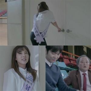 Sinopsis Missing Korea Episode 3