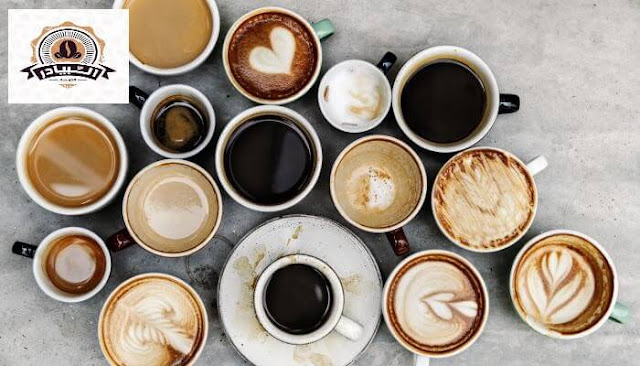 القهوة ،أنواعها وأهميتها لدى دول الخليج العربي والعالم
