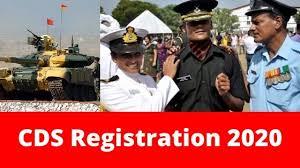 Upsc cds recruitment 2020, upsc cds notification 2020, upsc cds exam 2020, upsc cds exam, upsc recruitment 2020, upsc cds vacancy 2020, upsc cds jobs