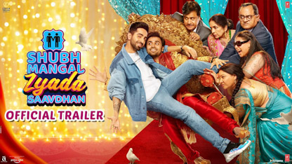 Shubh Mangal Zyada Saavdhan Film Trailer Review। शुभ मंगल ज़्यादा सावधान ट्रेलर रिव्यु।
