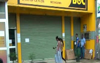 Rs. 5.7 million robbed from a stat bank ATM in Monaragala
