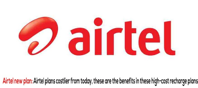 Airtel new plan: Airtel plans costlier from today, these are the benefits in these high-cost recharge plans
