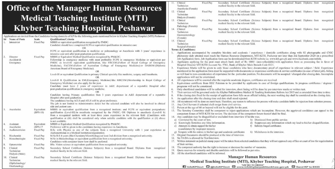 KTH Khyber Teaching Hospital Peshawar Jobs 2020 | MTI Medical Teaching Institute