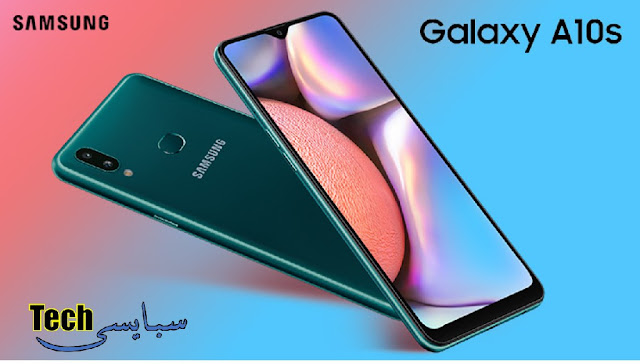 سعر ومواصفات موبايل سامسونج a10s - مميزات وعيوب هاتف Samsung A10s