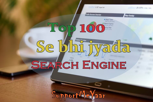 Top Free Search Engine Submission Sites List 2017 in hindi