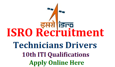 ISRO Indian Space Research Organisation inviting Online Applications for Technicians B and Drivers with 10th/ SSC ITI Qualifications from the Indian Govt Job Aspirants. LPSC Liquid Propulsion System Centre issued ISRO Recruitment Notification for Technicians with 10th ITI Qualifications and Drivers with 10th SSC Educational Qualifications with Heavy Driving License. Interested candidates with suitable educational and Technical Qualifications may Apply Online for the mentioned Posts in the LPSC ISRO Detailed Recruitment Notification 2019 isro-lpsc-recruitment-2019-for-technicians-drivers-online-application