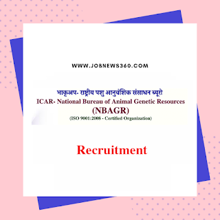 ICAR-NBAGR, Ajmer Walk-IN 2019 for Enumerators & Supervisors posts (!6 Vacancies)