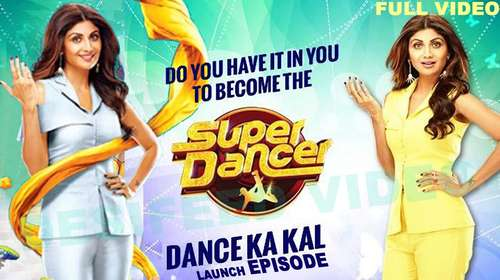 Poster Of Super Dancer 23rd October 2016 200MB HDTV 576p Free Download Watch Online Worldfree4u