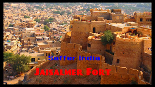 place to visit in jaisalmer in hindi