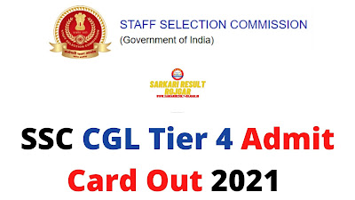SSC CGL Tier 4 Admit Card Out 2021