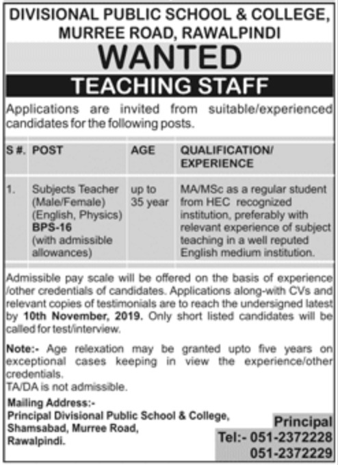 Divisional Public School & College Jobs 2019 for Subjects Teacher