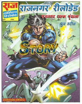 Story-Rajnagar Releaded (Dhruva + Steel)