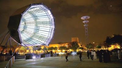 """"""" نور الرياض """" يقدم عملين فنيين ويفوز في موسوعة غينيس"""