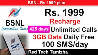 Bsnl 1999 Plan