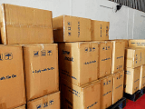 Jasa Undername import Indonesia (Courier & Freight Forwarder)