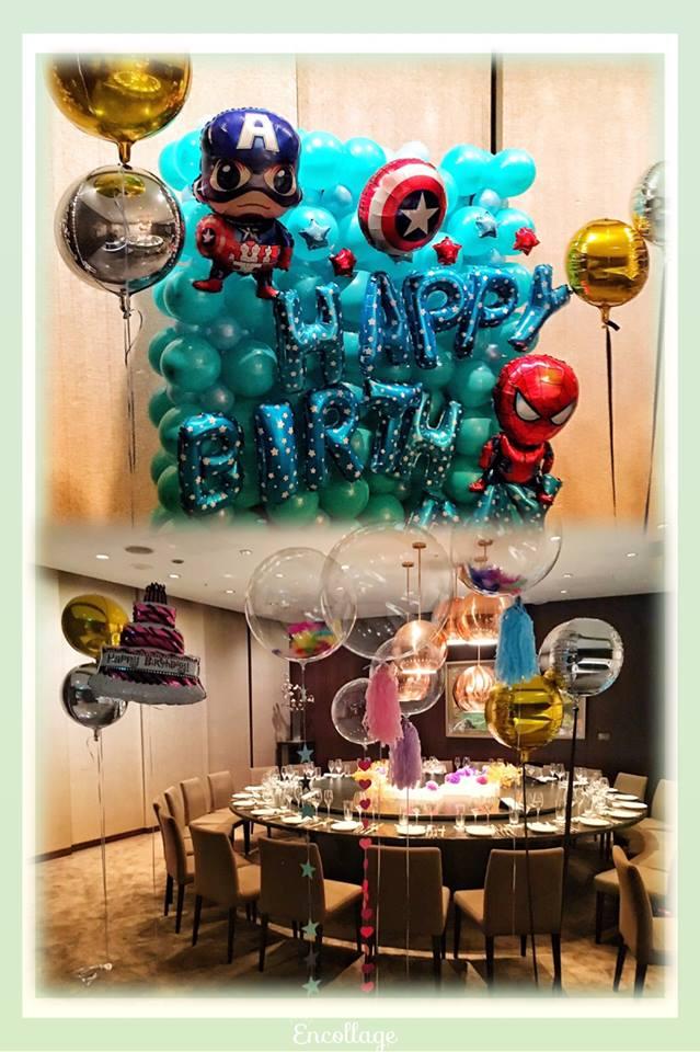 氣球生日派對場地佈置