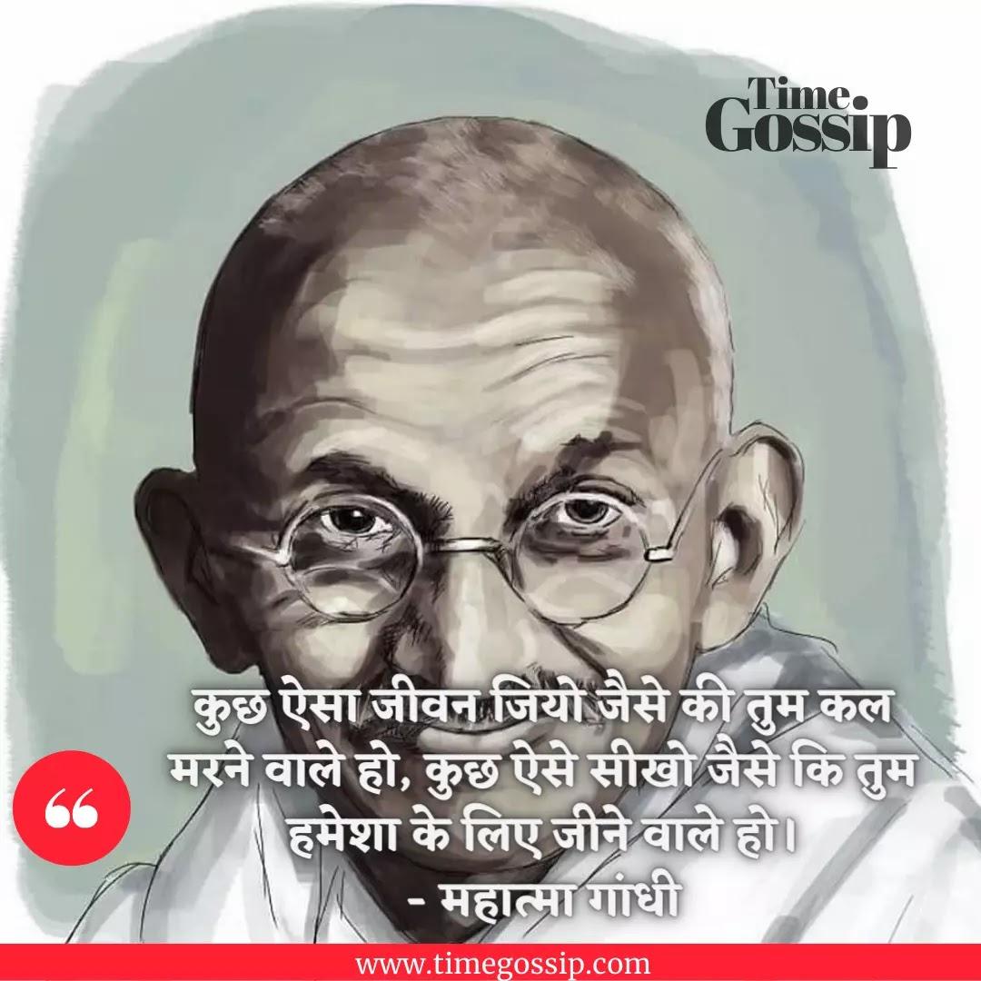 Gandhi jayanti wishes Images, gandhi jayanti pic