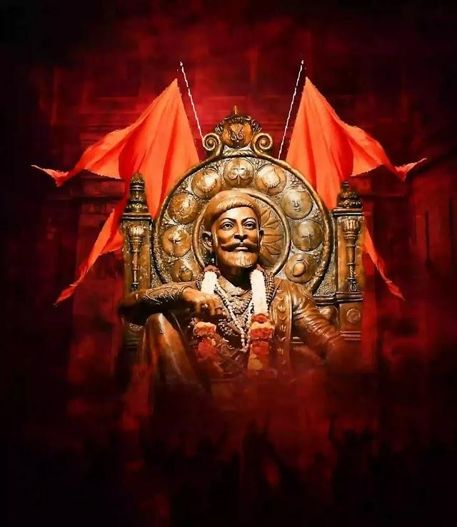 Chatrapati Shivaji maharaj Quotes-ShivJayanti wishes-ShivJayanti Status in Marathi language.