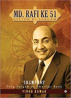Md. Rafi ke 51 Geeton ki SRGM Book in English