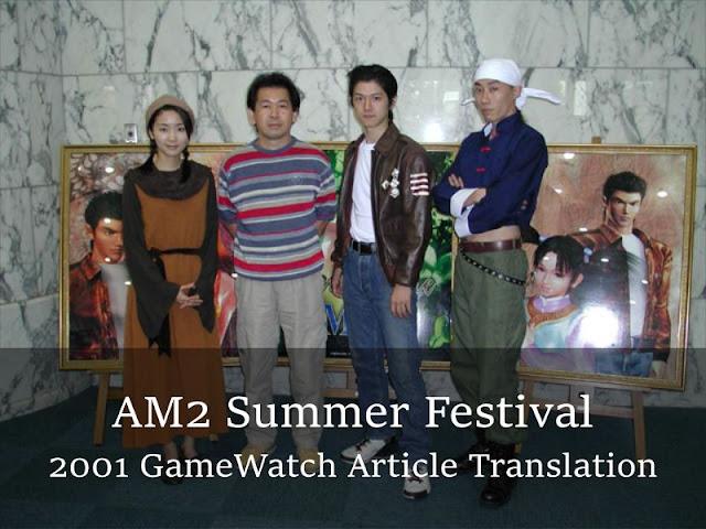 AM2 Summer Festival