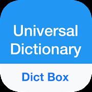 Dict Box - Universal Offline Dictionary [MOD Premium]