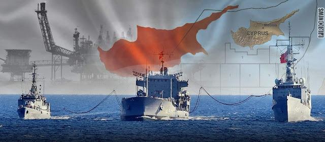 Τουρκία: Δεν είναι παράνομες οι γεωτρήσεις μας στην Κύπρο