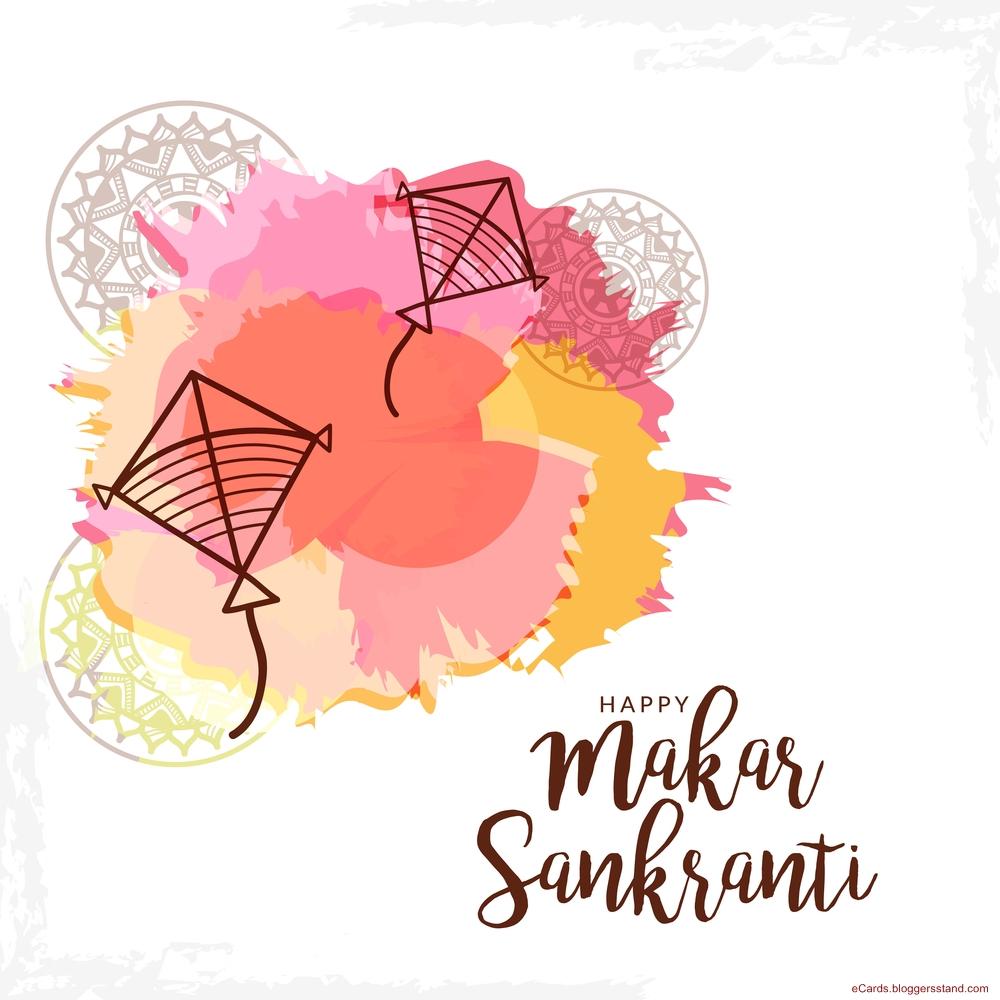 Happy Makar sankranti 2021 messages in hindi