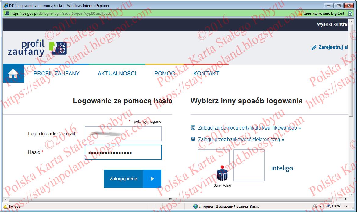 Karta Pobytu, Підтвердження профілем ePUAP