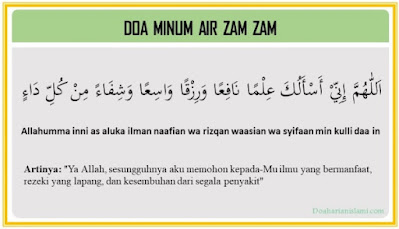 Doa Minum Air Zam Zam dan Tata Cara Meminumnya Lengkap