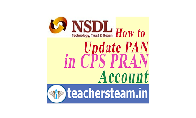 How to Update PAN Form 60 in CPS PRAN Accounts Online and Offline