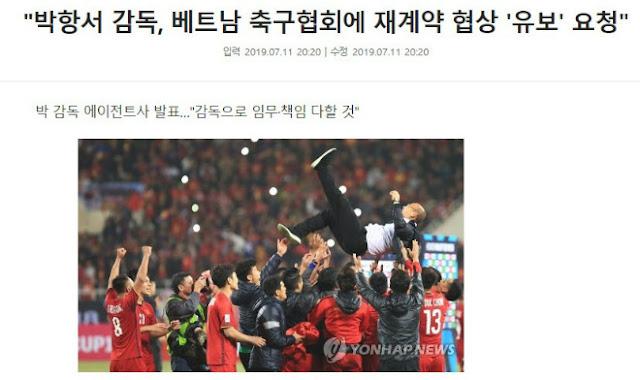 Nóng tương lai HLV Park Hang Seo: Người đại diện chốt ngày gia hạn hợp đồng