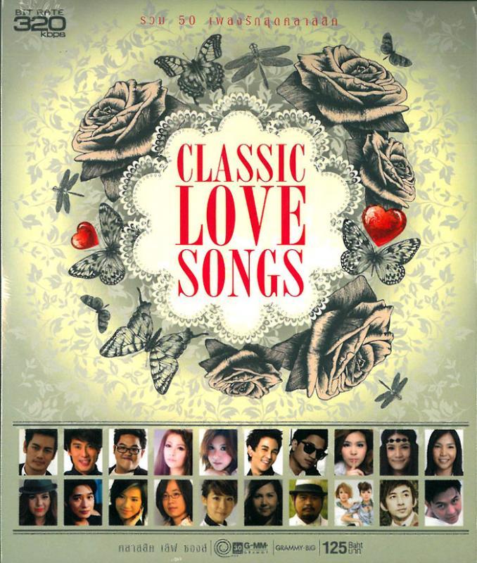Download [Mp3]-[Hit Music] รวม 50 เพลงรักสุดคลาสสิค ในชุด 50 Classic Love Songs 4shared By Pleng-mun.com