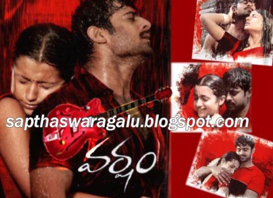 2004 Telugu Old Audio Original Mp3 Songs Free