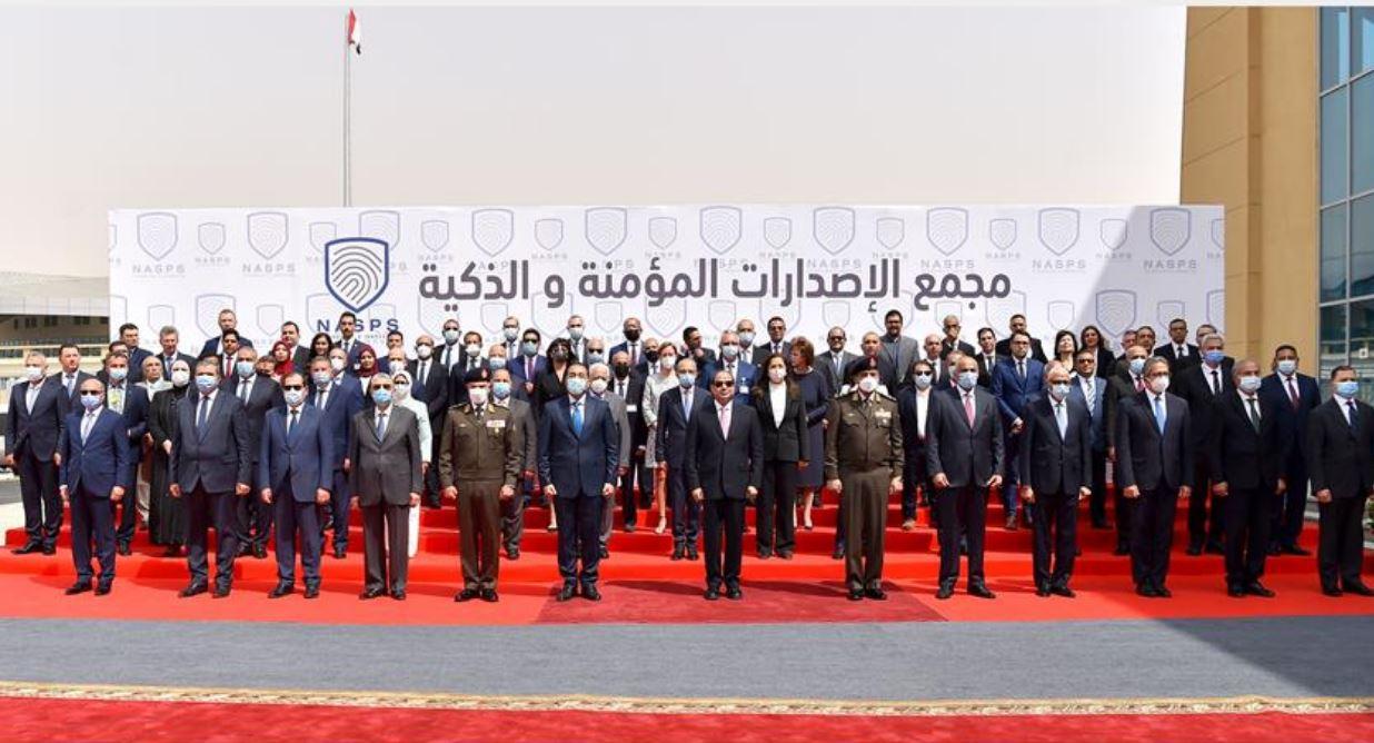 الرئيس السيسي تفتتح أكبر مجمع تكنولوجي في الشرق الأوسط وإفريقيا