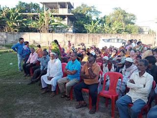 Silchar Ramnagar news