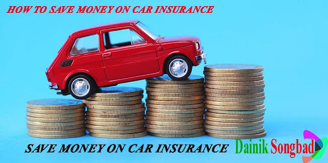 car insurance,how to save money on car insurance,how to save money,how to save on car insurance,auto insurance,cheap car insurance,insurance,save money car insurance,how to save on insurance,save money,how to save money on car insurance | 8 best tips,how to save money on your car insurance,how to save money on modified car insurance,how to lower car insurance