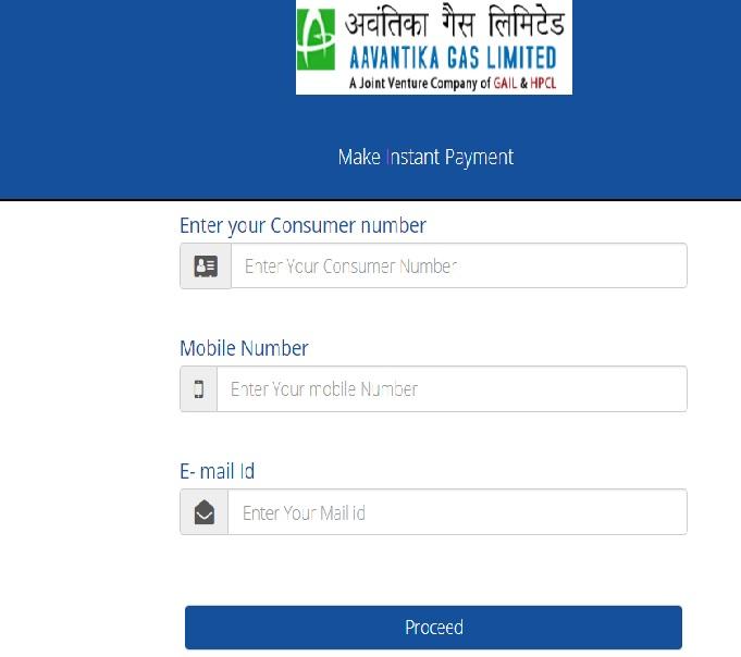 aavantika gas bill instant payment aglonline.net