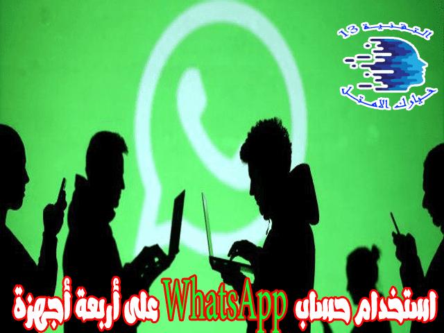whatsapp whatsapp web whatsapp gb whatsapp messenger whatsapp pc whatsapp business whatsapp gold whatsapp online whatsapp 2019 gbmods app whatsapp whatsapp dahabi whatsapp gratuit whatsapp iphone whatsapp gb 2018 whatsapp en ligne whatsapp gb plus whatsapp apkpure gbwa whatsapp web android whatsapp windows aero whatsapp whatsapp 2 whatsapp ios whatsapp 2018 whatsapp delta delta whatsapp whatsapp apple watch whatsapp mac whatsapp windows 7 whatsapp dahbi whatsapp lite whatsapp++ whatsapp business ios whatsapp dhabi vacap whatsapp business web ok google whatsapp whatsapp tablet play store whatsapp whatsapp plus ios whatsapp 4 whatsapp web iphone whatsapp payant backuptranswhatsapp google 2 whatsapp whatsapp dual sim whatsapp chrome google drive whatsapp whatsapp computer whatsapp windows phone whatsapp windows 10 gbwhatsapp3 whatsapp pc online w app web whatsapp java gbmods whatsapp whatsapp plus iphone whatsapp pour pc whatsapp blackberry gay whatsapp wazapp google play store whatsapp whatsapp sur pc galaxy watch whatsapp web whatsapp business whatsapp g  www.houssemtech.com