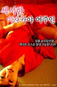 Beautiful Hostess of A Small Restaurant Full Korea Adult 18+ Movie Online