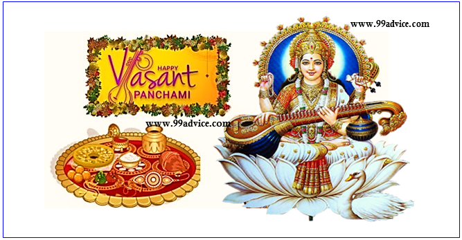 Happy Basant Panchami Images Facebook & Whatsapp status, Free Download