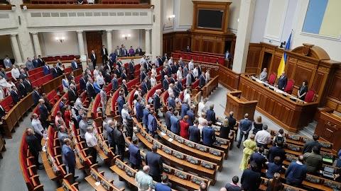 Maghiarii din Ucraina Subcarpatică nu vor avea reprezentanţi în parlamentul ucrainean