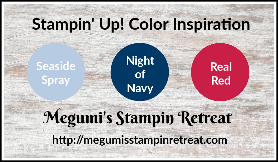 Megumi's Stampin Retreat: NEW Catalog Open House - June 15th